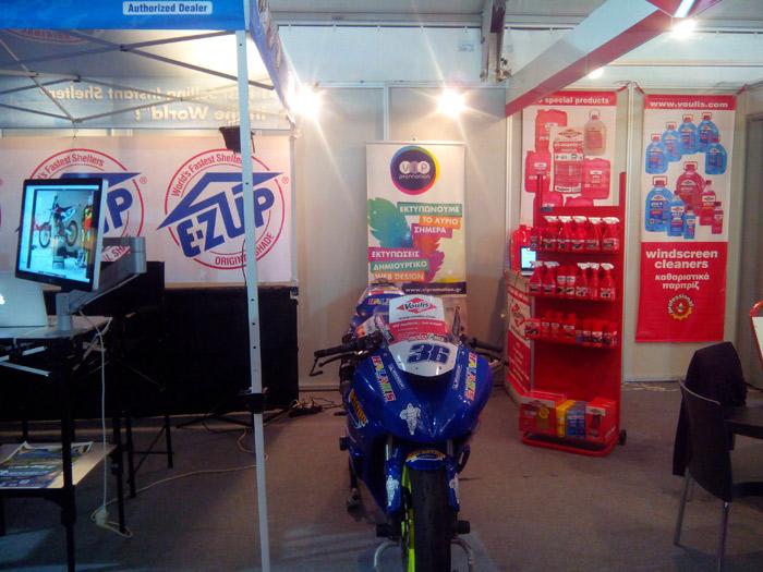 Αυτοκίνηση 2014 –  Αγωνιστική μοτοσικλέτα